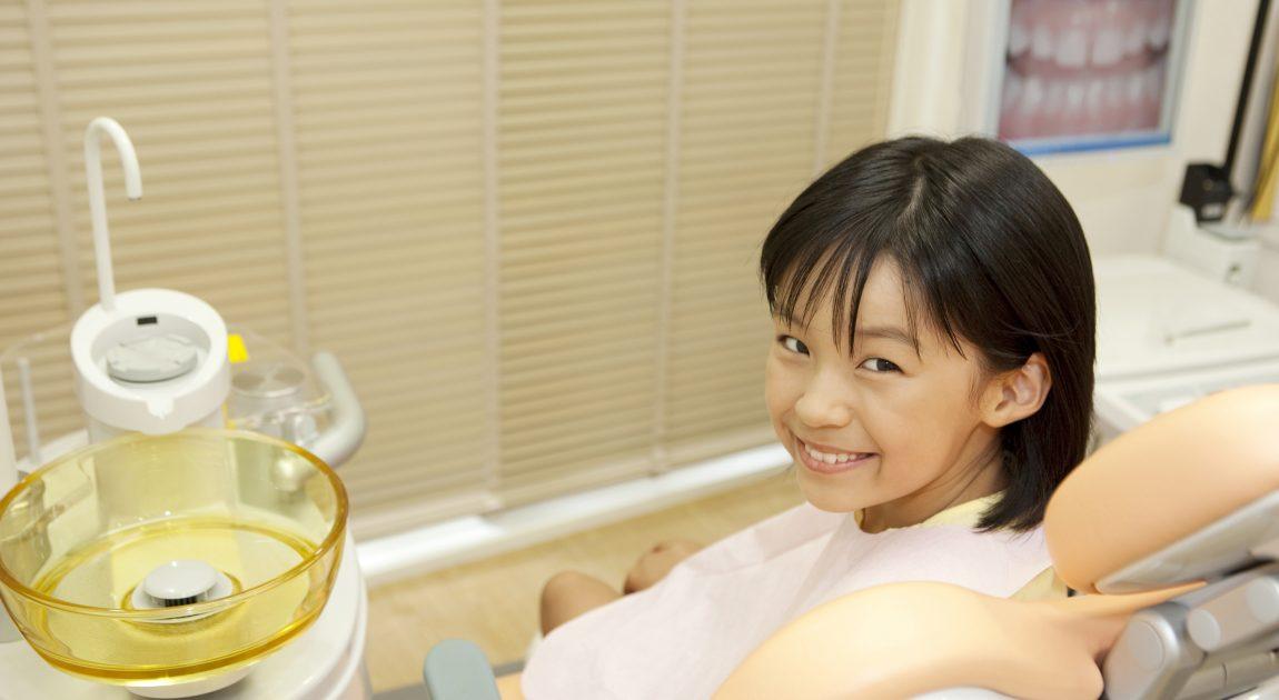 浪速区の小児歯科